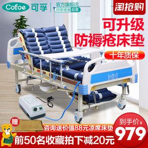 家用多功能老人瘫痪病人家庭医疗床