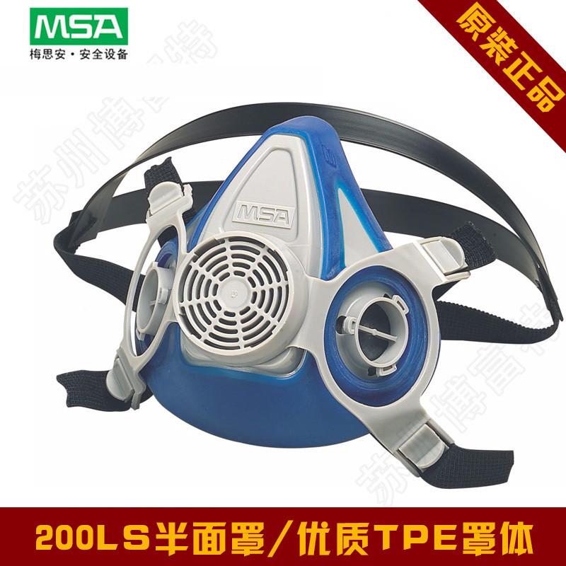 正品梅思安10120785Advantage优越系列200LS半面罩呼吸器防毒面具