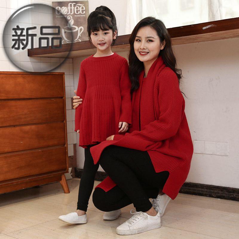 Red Chinese New Years clothes boys and girls whole family parent son clothes father son mother daughter family 34 88 dresses sweater