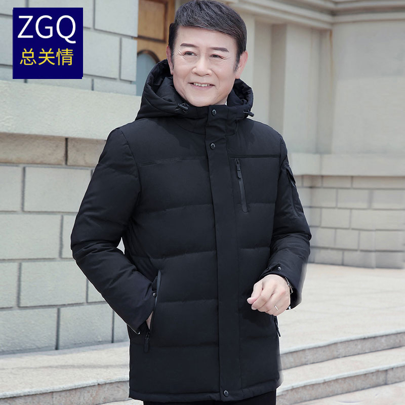 Middle aged and elderly down jacket men middle aged father thickened middle and long old father father winter warm coat