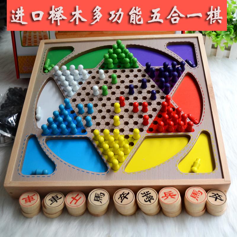 Шашки ребенок шахматы играть лотков и лестниц. идти пять сын шахматы армия шахматы многофункциональный рабочий стол игра шахматы головоломка игрушка установите