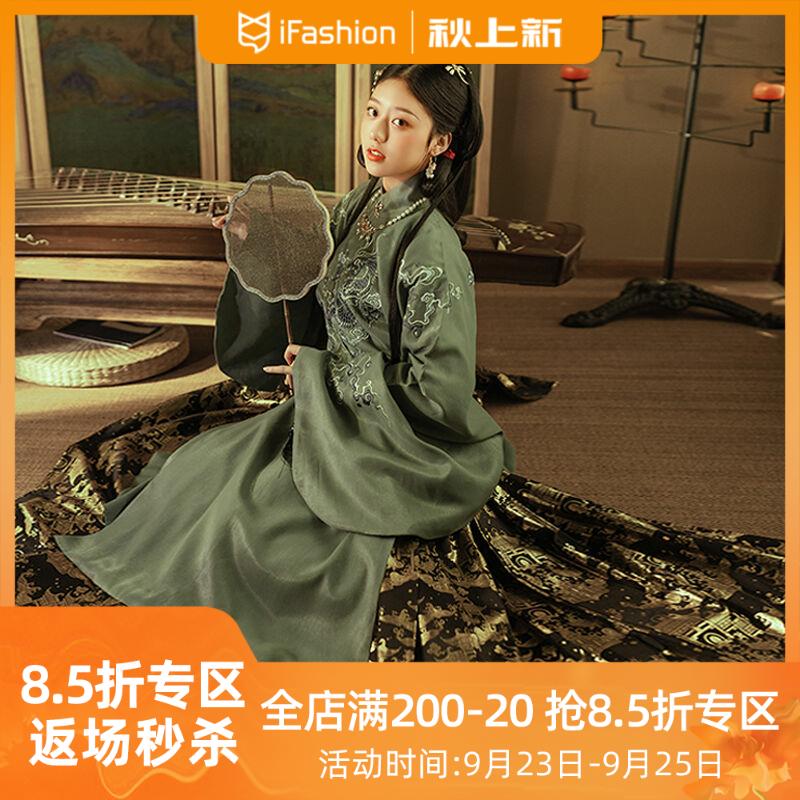【鲤跃龙吟】花朝记汉服竖领大襟长袄烫金4.5m马面女装