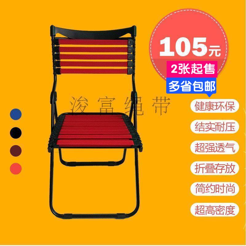 健康椅電腦麻將辦公室摺疊透氣椅子橡皮筋彈力椅子1張廣東包郵