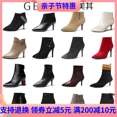 戈美其冬季新款女鞋保暖加絨冬靴時裝鞋女棉鞋馬丁靴女女短靴裸靴