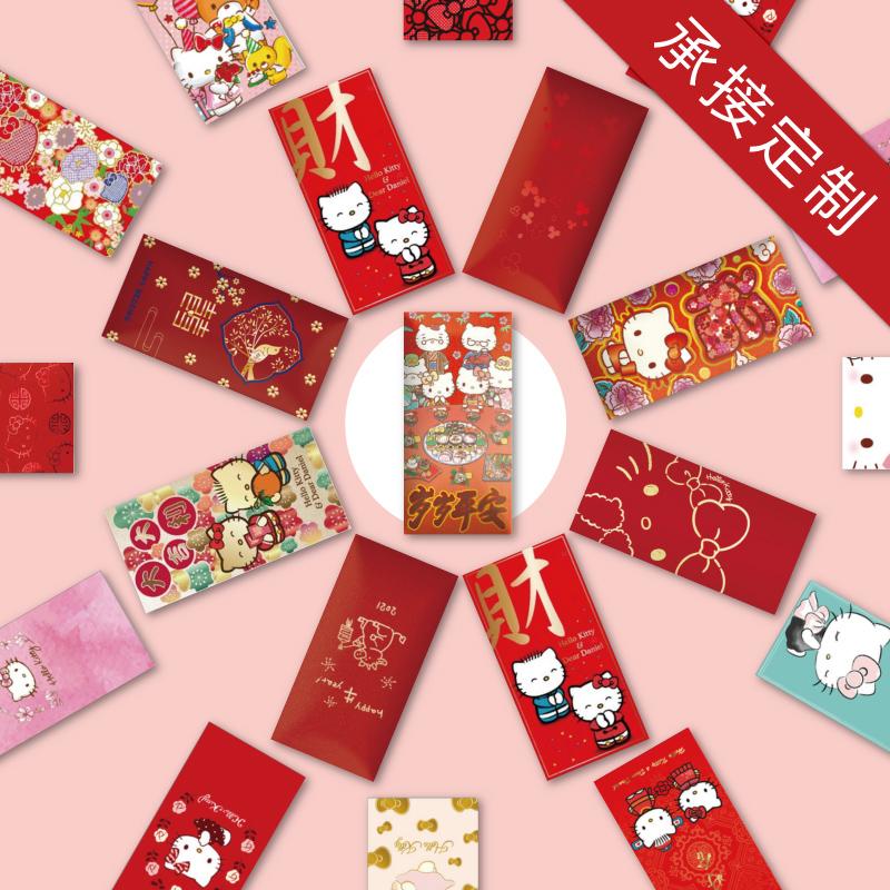 Конверты для Китайского нового года Артикул 536239098931