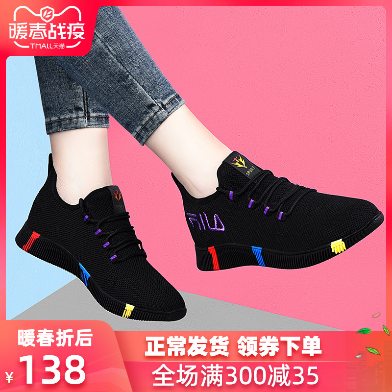 Spring sneakers 2020 new womens mesh breathable lightweight soft sole shock-absorbing running casual womens shoes travel shoes