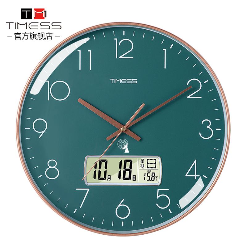 TIMESS时钟表挂钟客厅创意家用时尚大气挂表免打孔轻奢静音电波钟