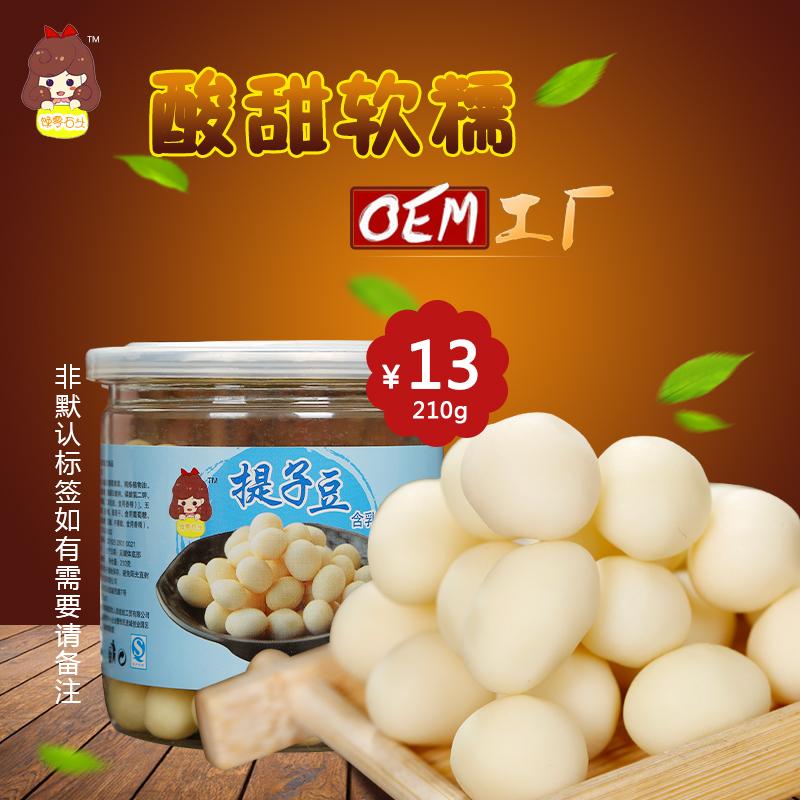 厂家批发招代理210g内蒙古特产奶酪夹心奶提子豆罐装零食品包邮