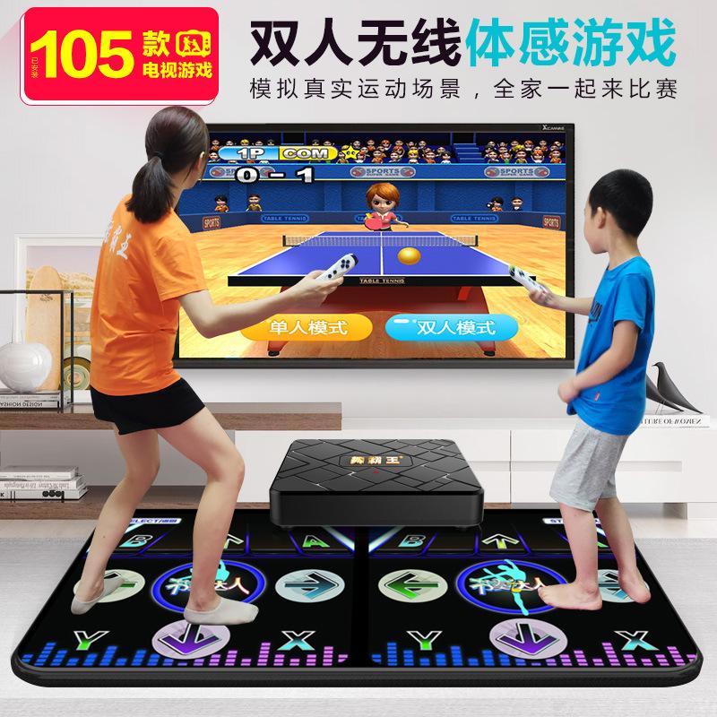 Танцевальные игровые автоматы Артикул 607513486690