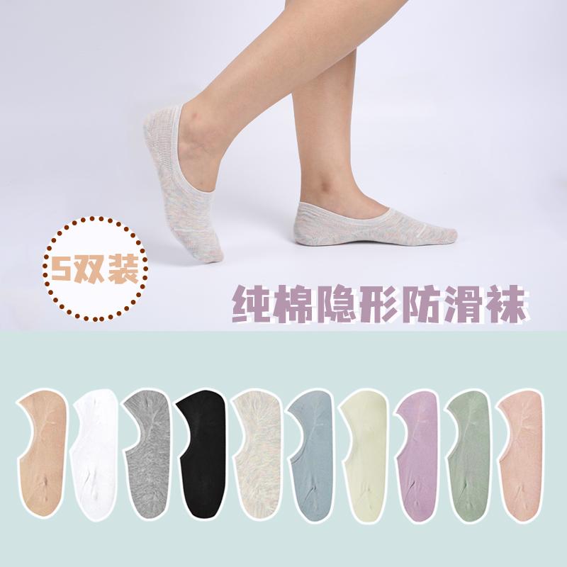 夏季隐形袜女士防滑硅胶低帮浅口糖果短袜薄款袜套纯棉袜子女船袜