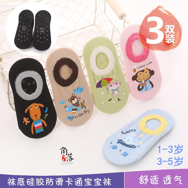 寶寶地板襪防滑小豬旺旺兒童船襪短襪嬰兒襪子純棉襪套早教學步襪