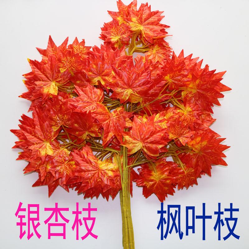 仿真树枝红枫叶假树枝发财树叶塑料榕树叶仿真植物树婚庆工程装饰