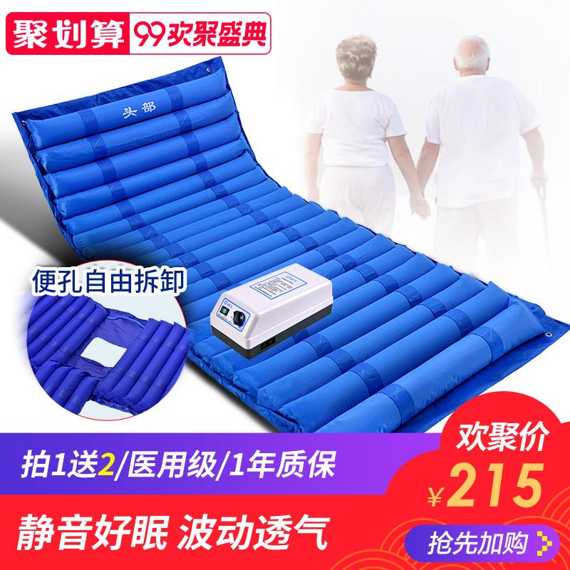 [医用防褥疮气垫充气气床垫家用臀部卧床老人瘫痪病人免翻身护理器]