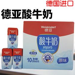 德国进口酸奶德亚200ml*10盒整箱装常温原味酸牛奶