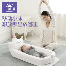 Sanmei baby bed, middle bed, baby bed, portable and movable BB multi-functional anti pressure device for newborn