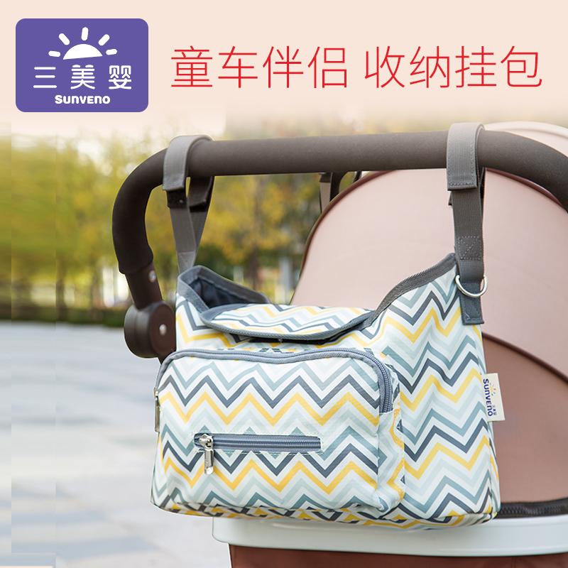 Три прекрасный младенец ребенок автомобиль пакет тележки висит сумка ребенок автомобиль крюк чистый черный мешок общий дети мать младенец пакет хранение мешок