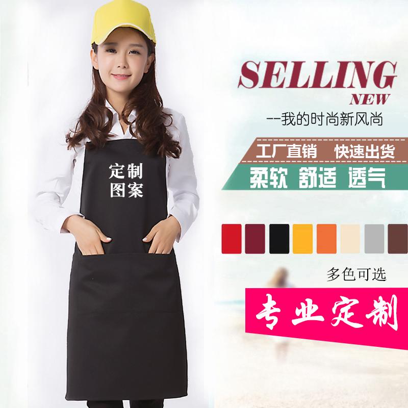定制咖啡厅围裙酒店餐厅服务员韩版工作服定做连锁店围裙印字logo