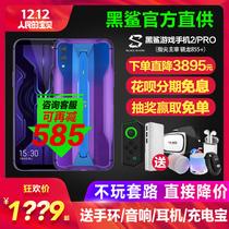 小米黑鯊游戲手機2Pro黑鯊3代手機2proXiaomi送手柄黑鯊2pro
