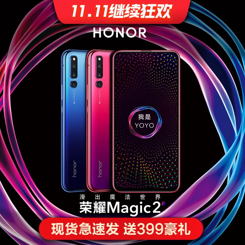 magic2全视屏手机荣耀2magic荣耀荣耀honor现货急速发