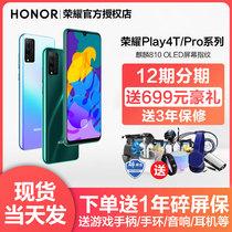 30s荣耀play3手机官方旗舰荣耀ProPlay4T荣耀荣耀honor现货