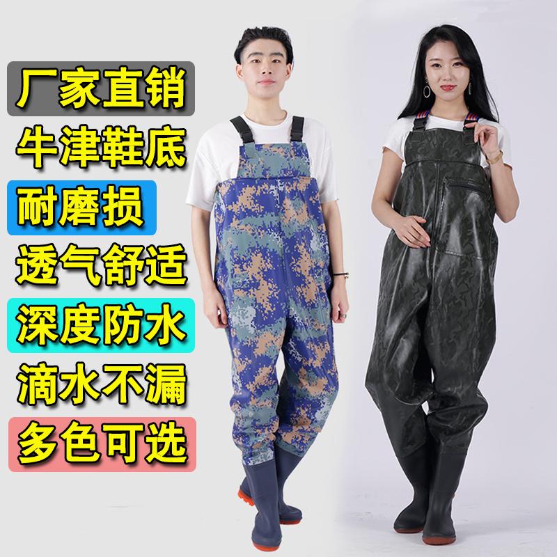 Кожаные брюки Артикул 616341453331