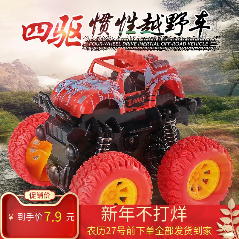 宝宝惯性耐摔2-5岁模型小孩玩具车