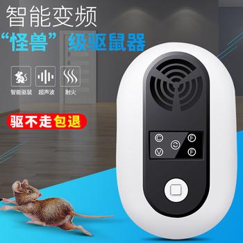 超声波驱鼠器大功率强力老鼠干扰器捕鼠神器夹药胶防鼠灭鼠家用