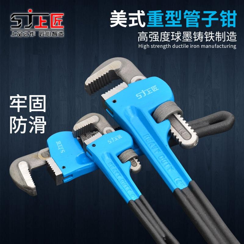 重型美式管子钳 圆管钳 安装钳 水管钳 手虎钳 管子扳手工具