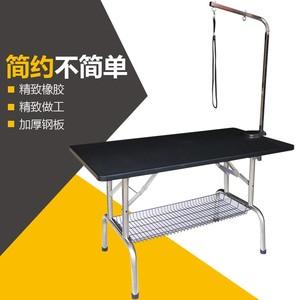 春舟不锈钢桌腿塑胶台面狗美容桌