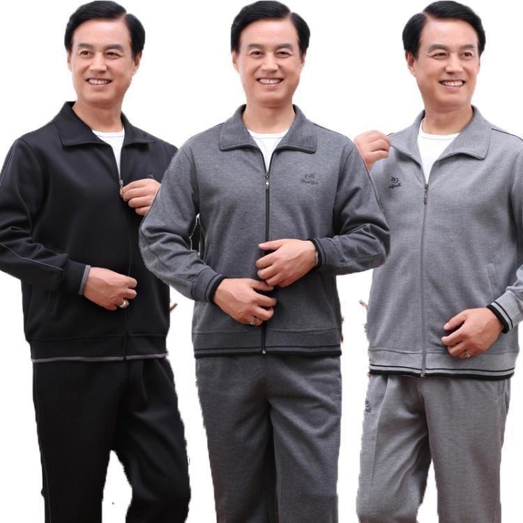 中老年男春秋装秋季爸爸装两件套10-22新券