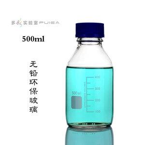 透明玻璃丝口瓶蓝盖试剂瓶GL45螺口刻度500ml色谱流动相密封采样