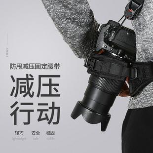 单反相机腰挂扣尼康D7100 D850佳能70D 80D单反防摔减压相机腰带