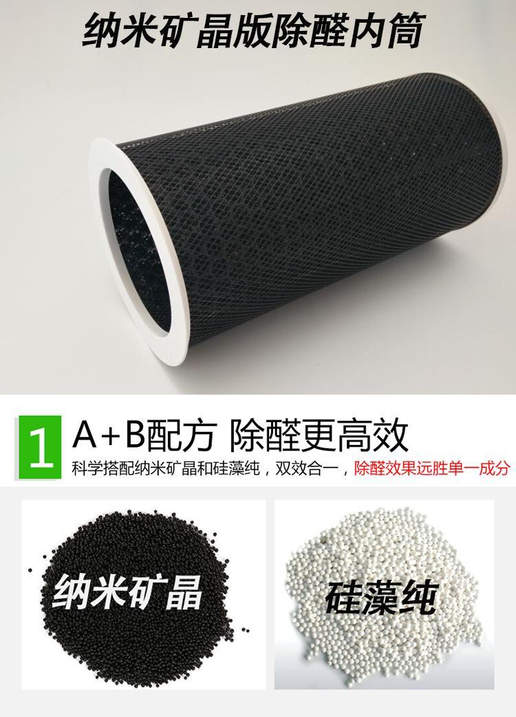 DIY自制空气净化器 适配小米过滤网滤芯静音风扇增强版除甲醛雾霾