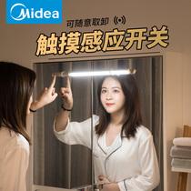 led无线充电式补光镜前灯粘贴免打孔化妆梳妆台灯卫生间浴室镜柜