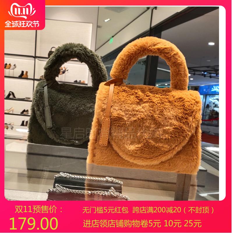 新加坡小CK热风官网CK2_50781020毛毛绒面翻盖手提单肩女包代购