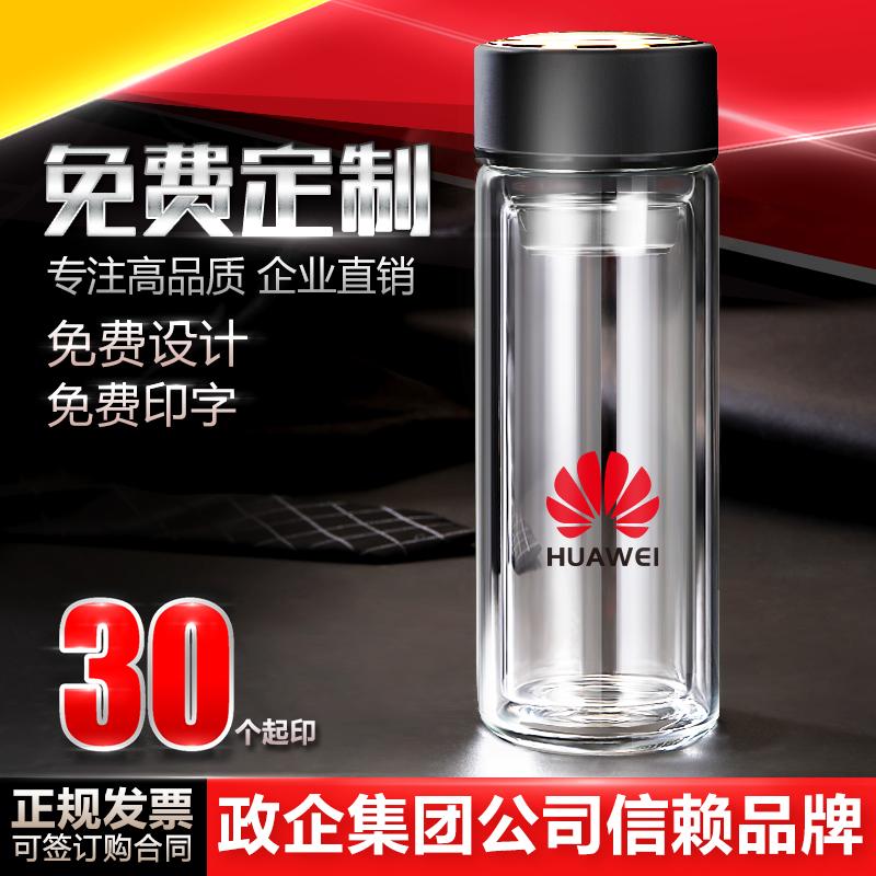 定制水杯印logo玻璃杯透明刻字纪念礼品杯广告订制杯子双层定做