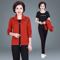 中老年秋装一整套装秋中年妈妈胖妈妇女装适合40至45到50-60-70岁