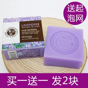 买一送一 山羊奶玫瑰精油皂100g洁面卸妆沐浴手工皂温和清洁保湿