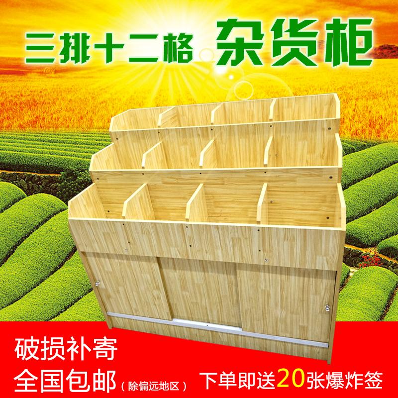 Бесплатная доставка по китаю Зерна измерения риса шкафа зерен бочонка риса lignin супермаркета полка зерна муки риса бочонка риса lignin шкафа зерен разносторонного разносторонная