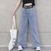 女童牛仔裤薄款阔腿裤2020夏季大童高腰长裤宽松儿童嘻哈直筒裤子