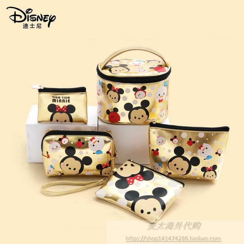 上海迪士尼正品tusmtusm家族系列金色收纳包零钱包化妆包