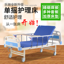 Nursing bed multifunctional household paralysis elderly can take the hole medical bed manual Tan type hospital bed