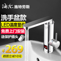 Haier electric faucet is hot-type rapid heating over the water hot toilet kitchen chef Bao water heater household