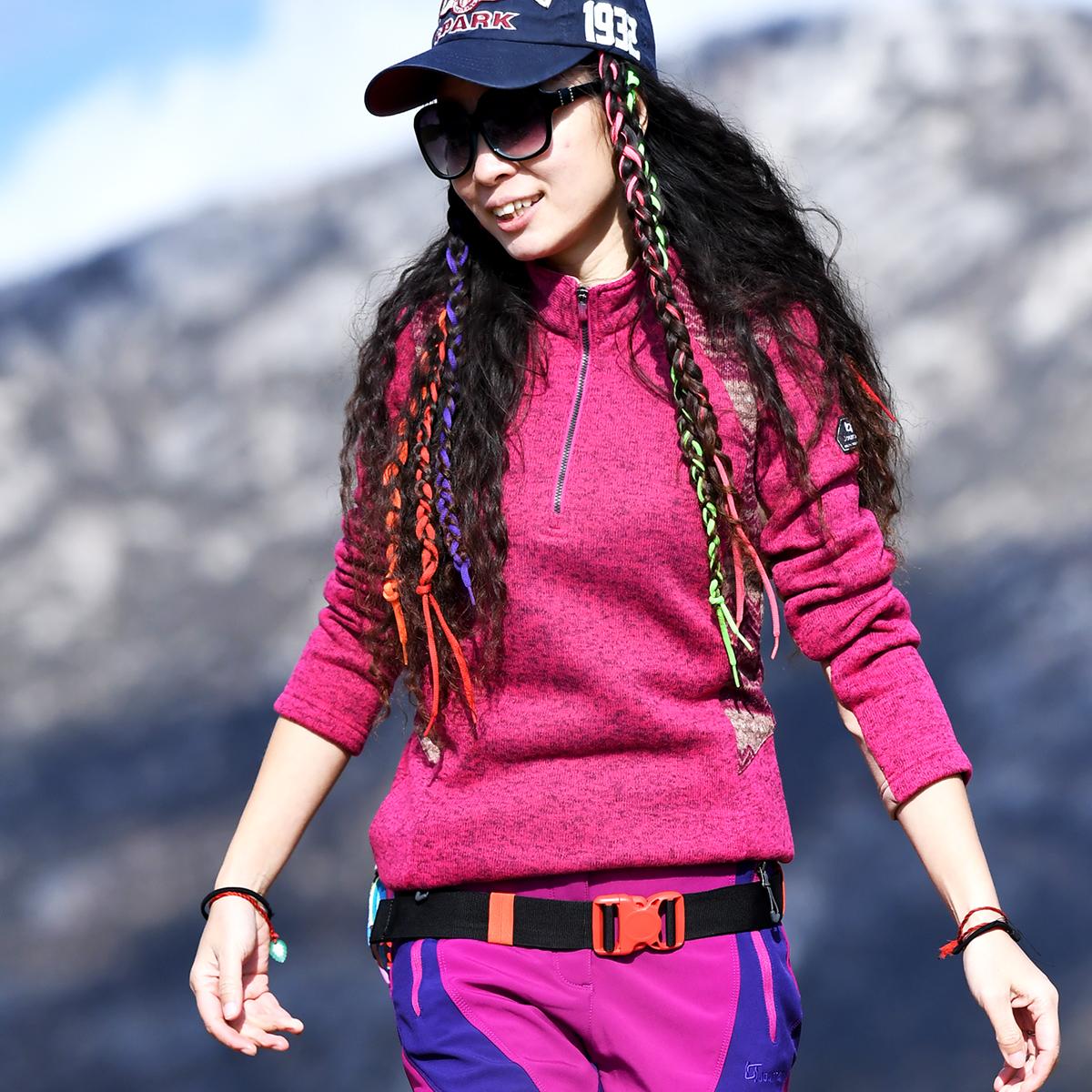 Пекин лес семья весенний и осенний сезон. теплый воздухопроницаемый эластичность вязание шерсть хеджирование рубашка длинный рукав поддержка тонкий большой женский размер