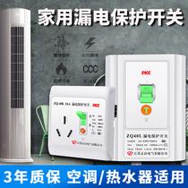 4300630A400A250A160ADZ20L漏电保护器德力西漏电断路器