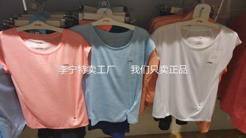 李宁短袖T恤女装2018新款夏季女子跑步速干透气上衣运动服ATSN032