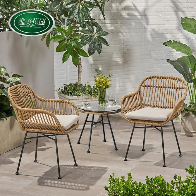 户外小椅子现代简约藤编 家具庭院组合 阳台桌椅藤椅三件套茶几休闲