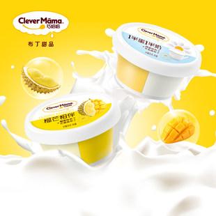 巧妈妈双拼牛奶布丁鸡蛋+牛乳搭配榴莲+芒果两种口味一次满足