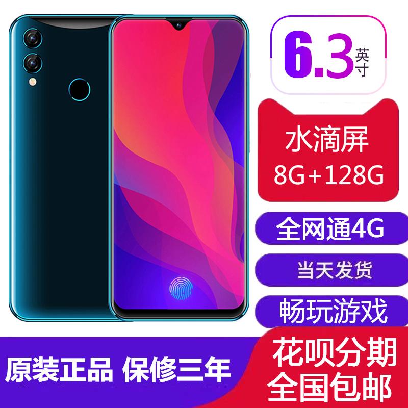 2019年新款魅果超薄全面水滴屏8G运行128G内存全网通4G智能手机5g