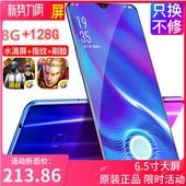 新款X23超薄水滴全面屏安卓大屏游戏全网通4G智能手机电信学生价